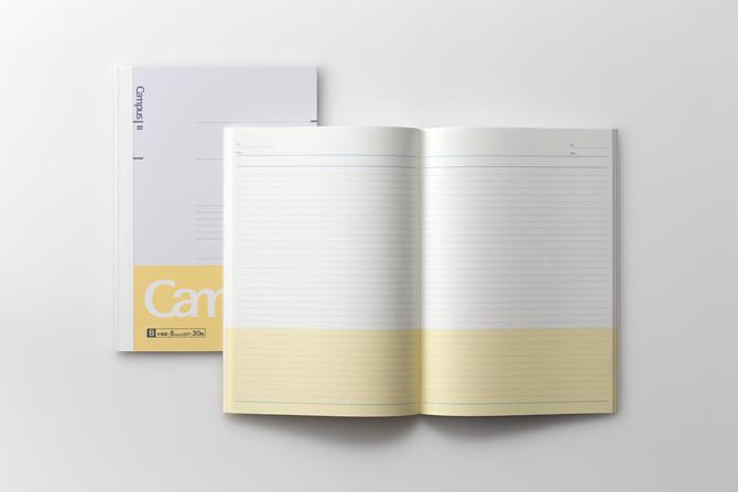 まとめやすいノート