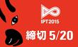 第11回 世界ポスタートリエンナーレトヤマ2015
