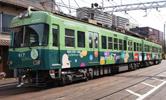 第9回 電車と青春 21文字のメッセージ