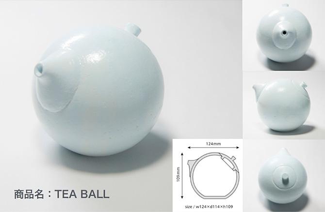 急須 ─ 隙間時間に淹れるお茶