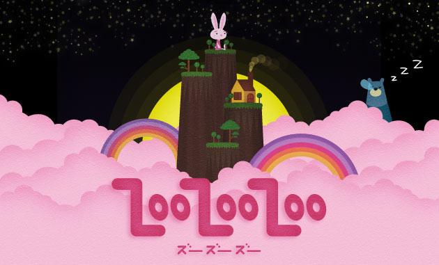 zoozoozoo(ズーズーズー)