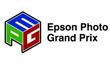 エプソンフォトグランプリ2015