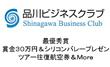 第6回ビジネス創造コンテスト