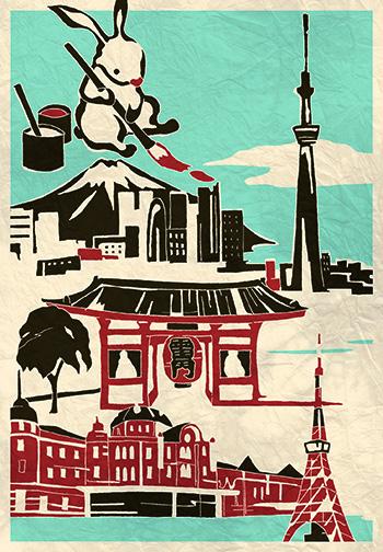 東京を描く