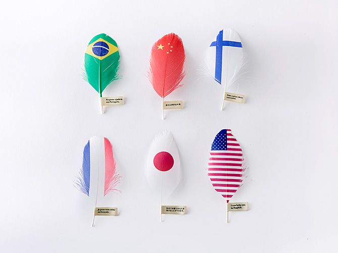 Tokyo Midtown Award 2015 デザインコンペ グランプリ「ことはね」吉田貴紀、栗原里菜