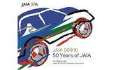 日本自動車輸入組合 JAIA50年史 表紙デザイン募集