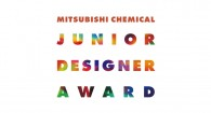 「MITSUBISHI CHEMICAL JUNIOR DESIGN AWARD」 終了を発表
