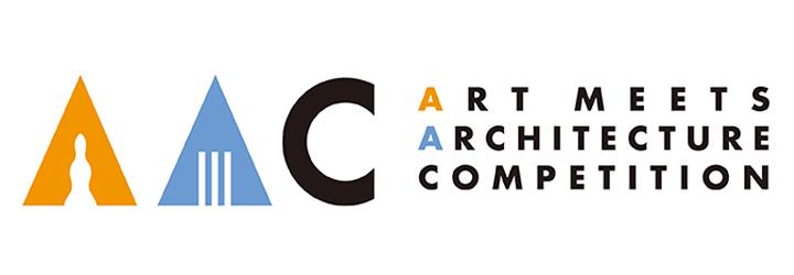 学生限定・立体アートコンペ AACロゴ(アーバネットコーポレーション主催の定番コンテスト)