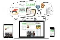 """Webでオリジナルブックを共有できるサービス「board」が""""旅""""をテーマにしたコンテストを実施中"""