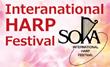 国際ハープフェスティバル