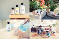 【公募情報】富士のきれいな水と植物との出会いから生まれた、安心・安全な自然派塗料「mizucolor」のクリエイティブモニターを募集
