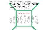 NPYDA - Nippon Paint Young Designers Award 2015《学生限定》