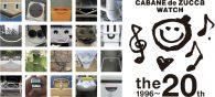 """セイコーウォッチブランドの「CABANE de ZUCCa WATCH」が""""隠れ笑顔""""の写真をInstagramで募集"""
