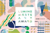 日常に溶け込むアート展「LUMINE meets ART AWARD」 受賞者インタビュー