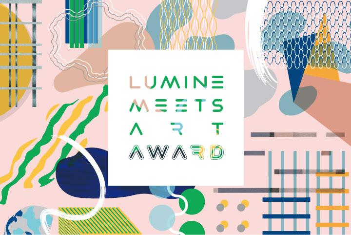 日常に溶け込むアート展「LUMINE meets ART AWARD」 受賞者インタビュー