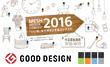 MESH DESIGN CONTEST 2016