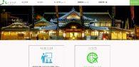 【イベント】全国地域活性団体コンテスト「ちいきコン」、10月10日開催