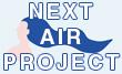 【ダイキン工業×Wemake】NEXT AIR PROJECT 次世代の空調機デザイン募集《会員登録必須》