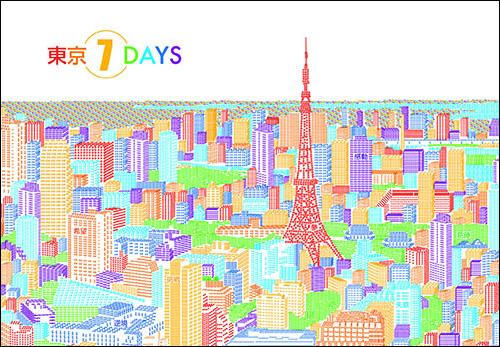 東京7DAYS