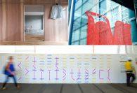 【イベント】「第19回 CSデザイン賞」展、2017年1月20日まで開催