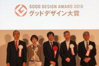 【結果速報】グッドデザイン大賞が「世界地図図法 オーサグラフ世界地図」に決定!