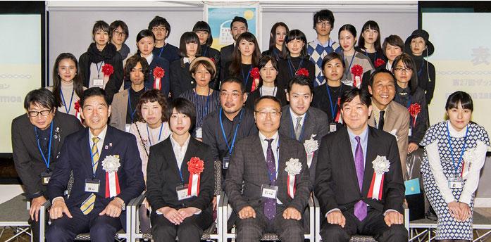 【結果速報】第27回 ザッカデザイン画コンペティション 表彰式が台東区・蔵前で開催