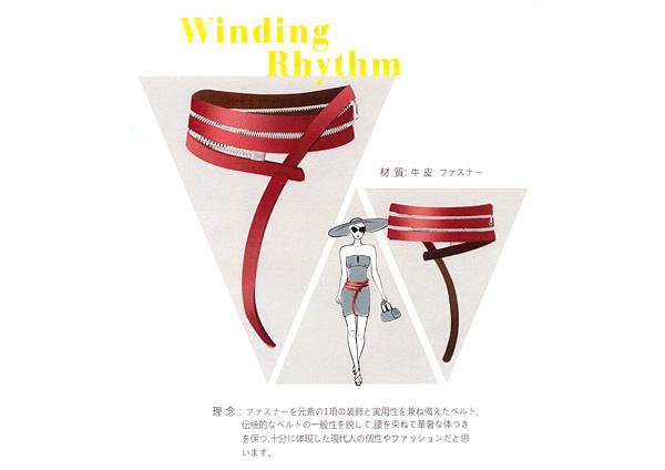 Winding Rhythm