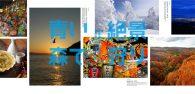 【公募情報】「青森市絶景フォトコンテスト2016」、2016年12月26日まで開催中