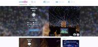【公募情報】天気予報SNSサイト「weawow」、クリスマスの写真コンテスト2016を開催中