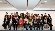 【結果速報】「革コン!TLF革のデザインコンテスト」、結果発表と表彰式が台東区で開催