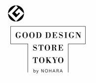 【イベント】国内初のグッドデザイン賞の公式ショップ&ギャラリー、KITTE丸の内にオープン