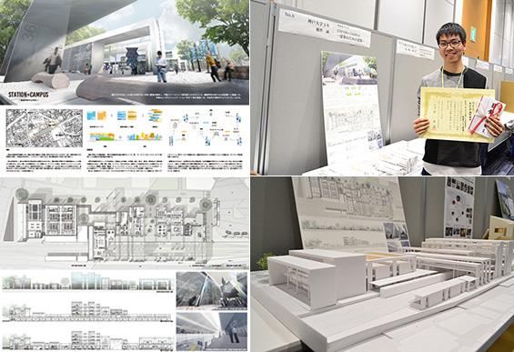 STATION×CAMPUS ─ 建築のための建築 ─