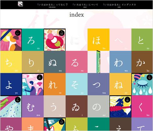iroha caruta KOTOWAZA BOOK