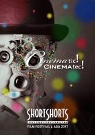 【イベント】アジア最大級の国際短編映画祭「ショートショート フィルムフェスティバル & アジア 2017」、6月1日より開催