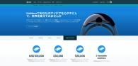 【公募情報】Unity、ゴーグル型デバイス「HoloLens」を利用した新ゲームの開発コンテストを開始