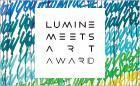 LUMINE meets ART AWARD 2017