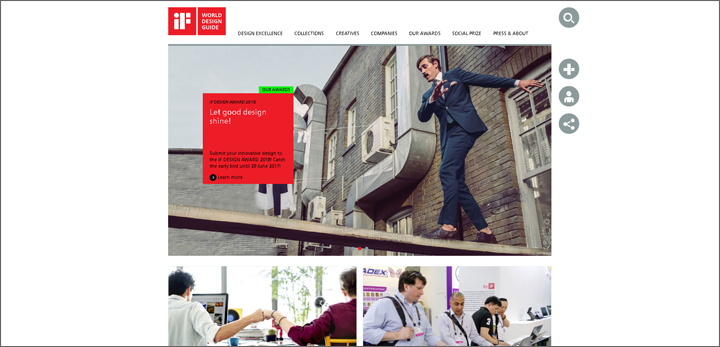 iF公式ホームページイメージ画像