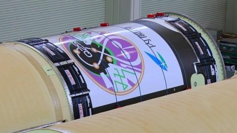 ロケットに描かれた「みちびき」衛星打上用ロゴマーク(画像出展:みちびき(準天頂衛星システム:QZSS)公式サイト)
