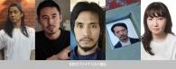 【結果速報】日産アートアワード2017 ファイナリスト選出