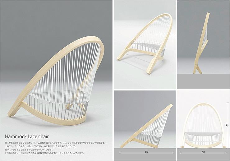 Hammock Lace chair