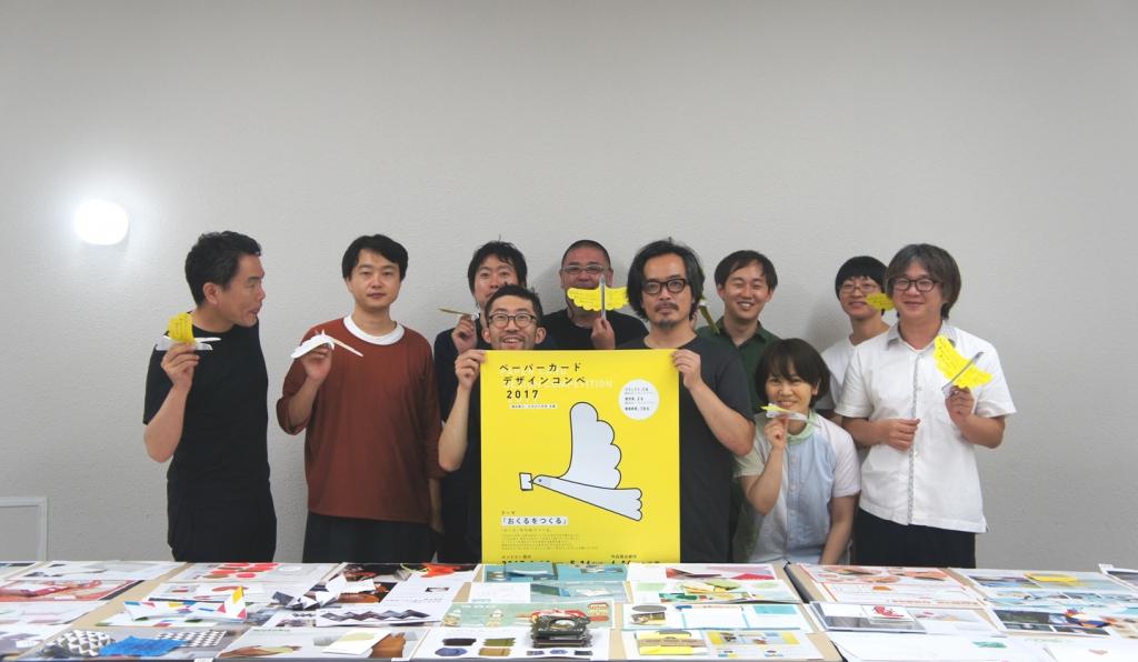 【レポート】ペーパーカードデザインコンペ2017審査会