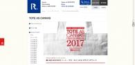 【公募情報】第14回 ROOTOTEトート・アズ・キャンバス デザインアワード、応募締切は8月31日