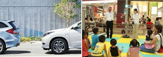 テクノロジー、ヒト、コミュニケーションと、Hondaはさまざまな視点から「安全」を考えている