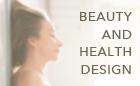 【協和×Wemake】美容と健康の新たな日常をつくるデザインプロジェクト《会員登録必須》