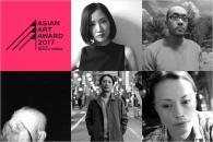 【イベント】Warehouse TERRADA-ファイナリスト展 明日から開催
