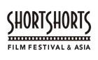 ショートショート フィルムフェスティバル & アジア 2018