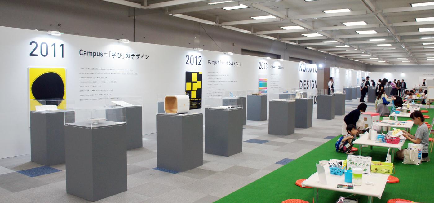文紙MESSE2017 コクヨブース会場の様子(2017年8月8日)