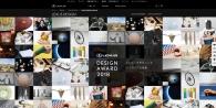 【イベント】LEXUS DESIGN AWARD 2018 トークイベント参加応募受付中
