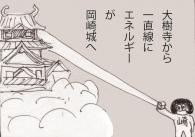 【公募情報】オカザえもんの巨大ロボプロジェクト2、絵コンテ・ロボデザインを募集!締切は10月15日まで