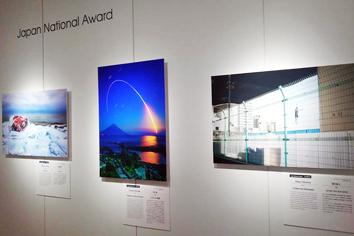 Sony World Photography Awards 2017受賞展の様子(日本賞)